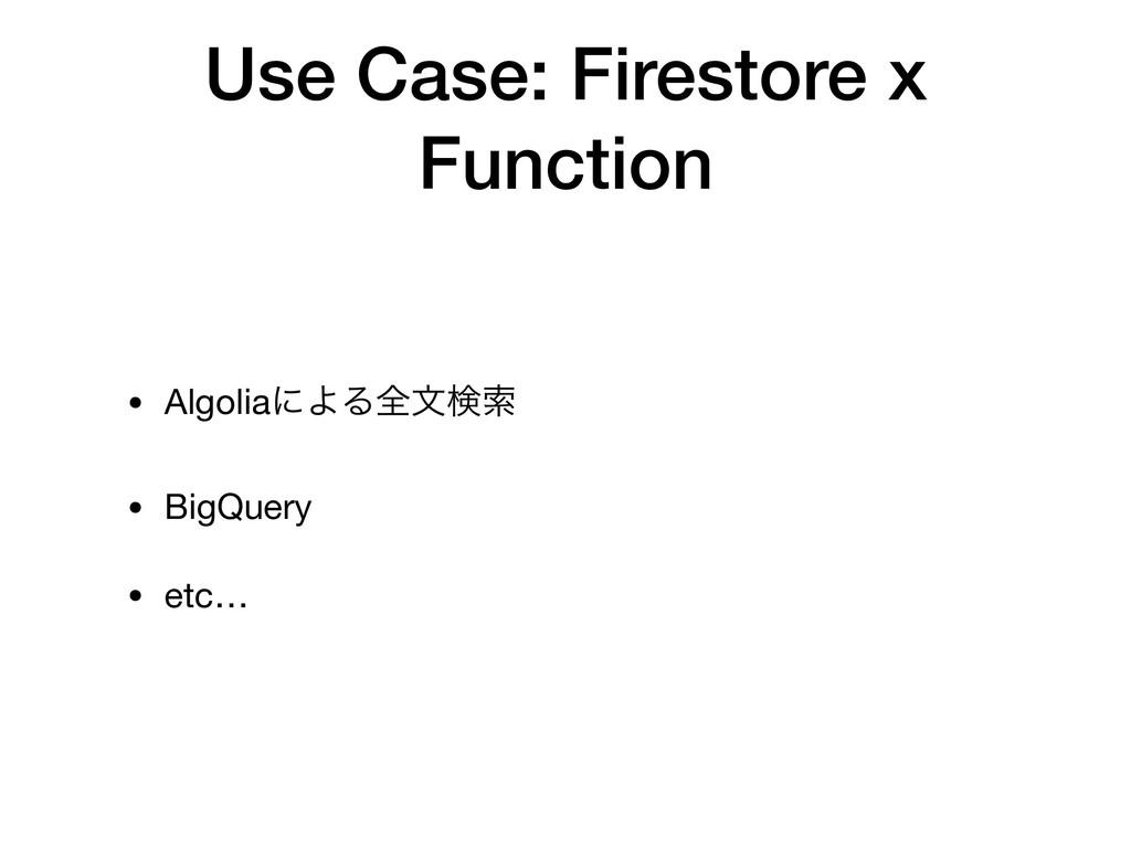 Use Case: Firestore x Function • AlgoliaʹΑΔશจݕࡧ...