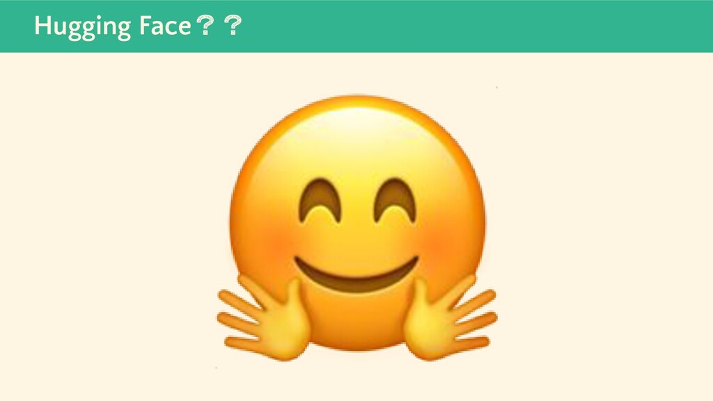 Hugging Face??