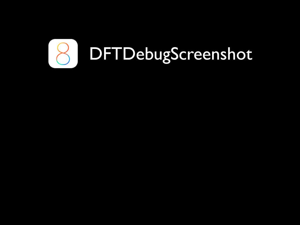 DFTDebugScreenshot