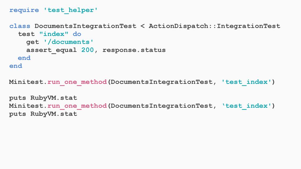require 'test_helper' class DocumentsIntegratio...