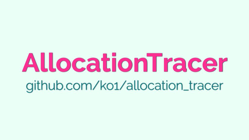 AllocationTracer github.com/ko1/allocation_trac...