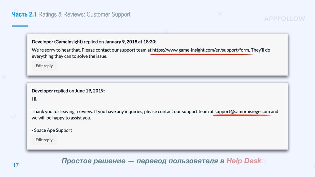 Простое решение — перевод пользователя в Help D...