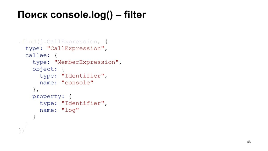 ".find(j.CallExpression, { type: ""CallExpression..."