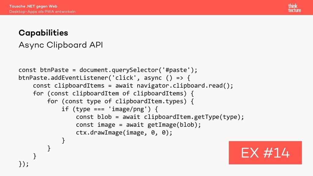 Async Clipboard API const btnPaste = document.q...