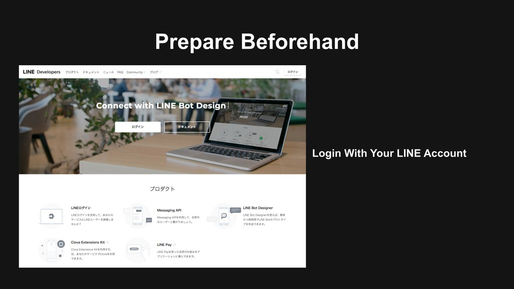 Prepare Beforehand Login With Your LINE Account