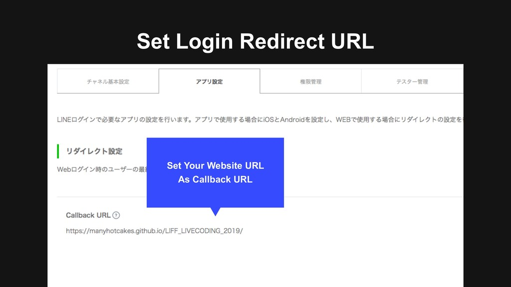 Set Login Redirect URL Set Your Website URL As ...