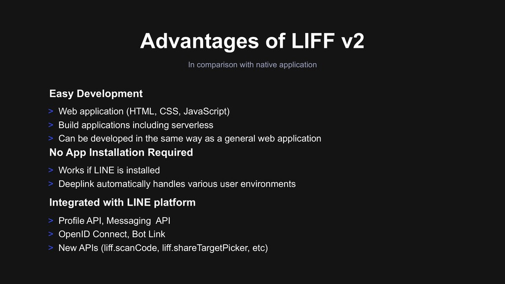 Advantages of LIFF v2 > Works if LINE is instal...