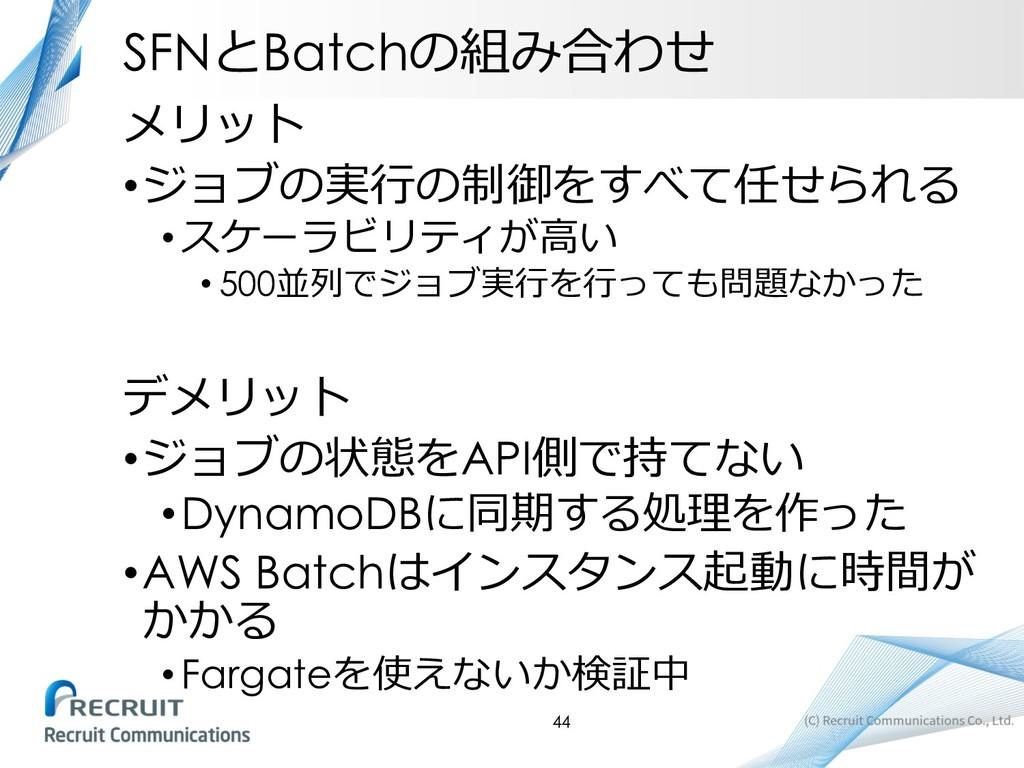 """SFNBatch9, %("""" •&$1+5E ? •'#..."""