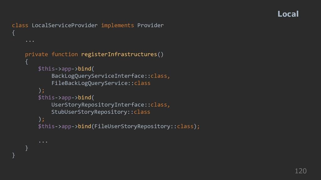 120 class LocalServiceProvider implements Provi...