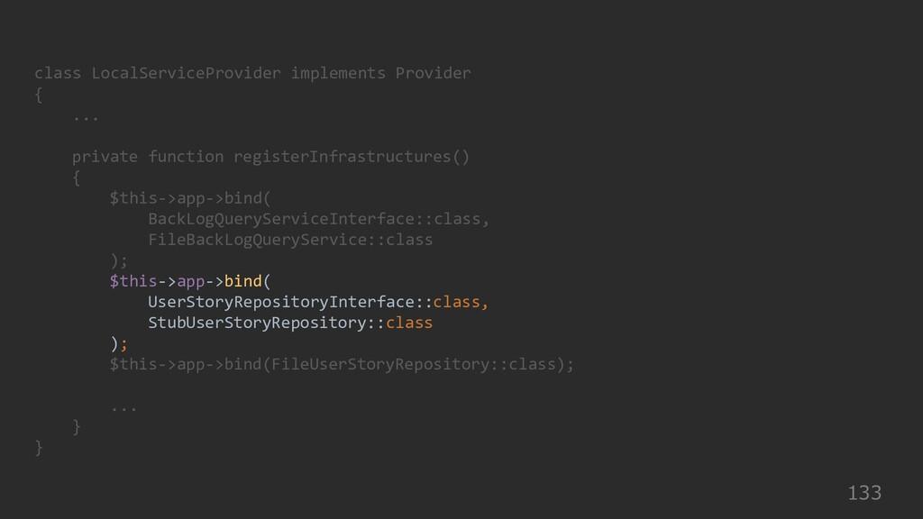 133 class LocalServiceProvider implements Provi...