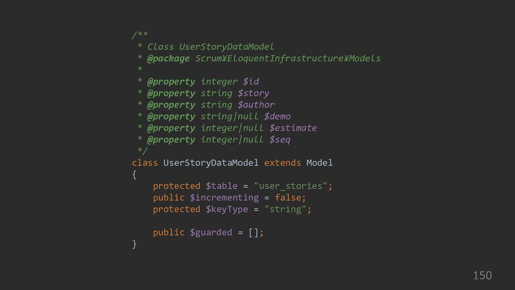 150 /** * Class UserStoryDataModel * @package S...