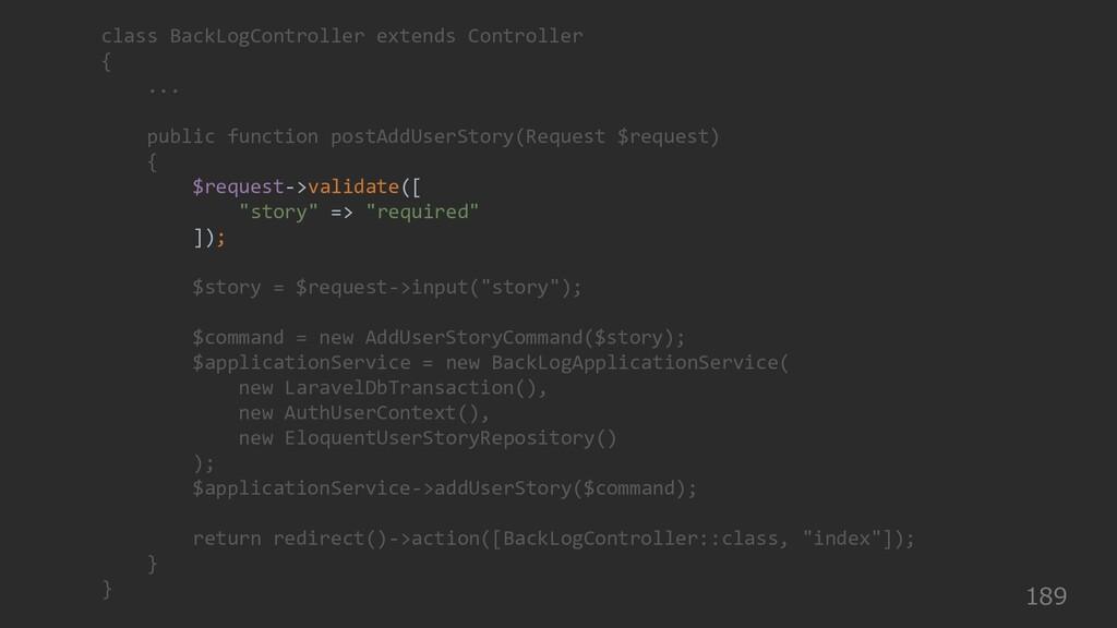 189 class BackLogController extends Controller ...
