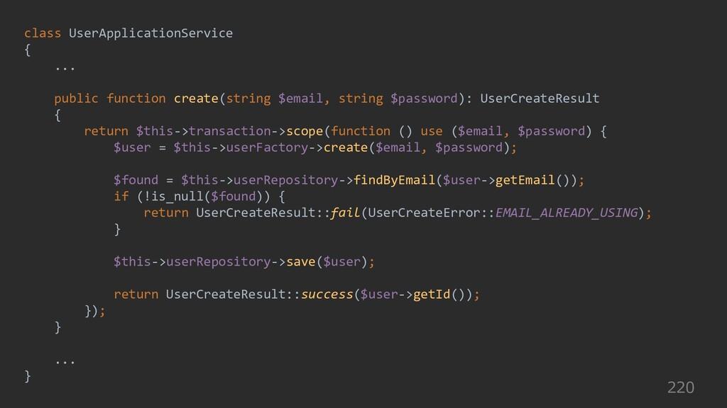 220 class UserApplicationService { ... public f...