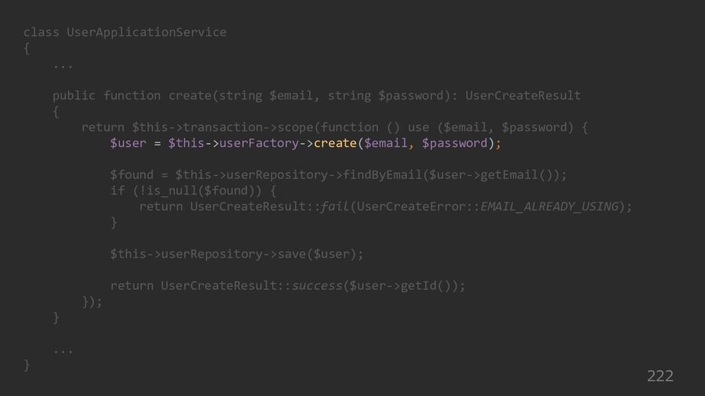 222 class UserApplicationService { ... public f...