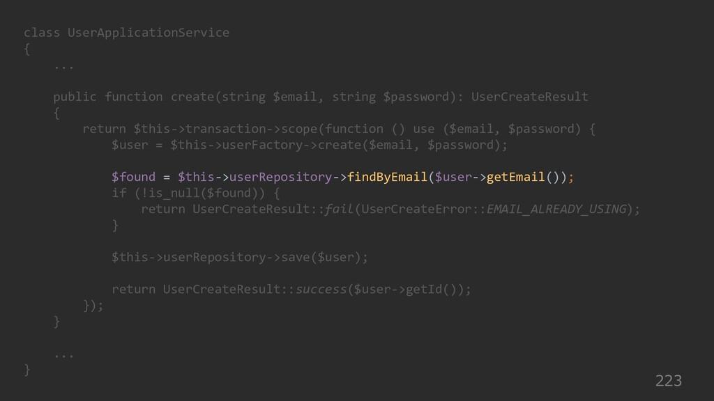 223 class UserApplicationService { ... public f...