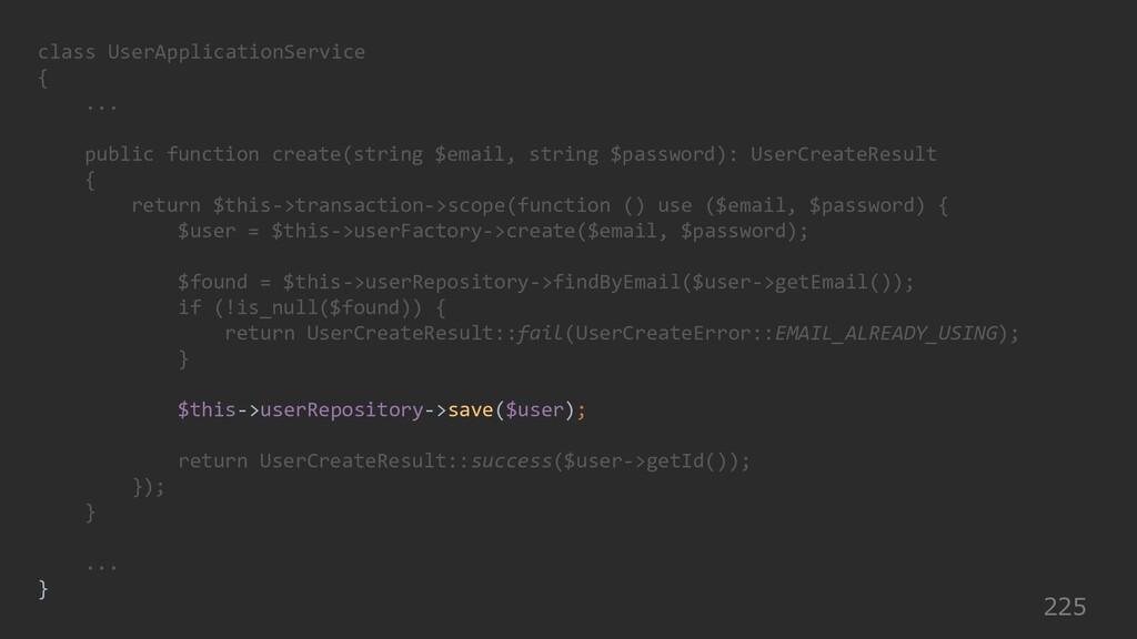 225 class UserApplicationService { ... public f...
