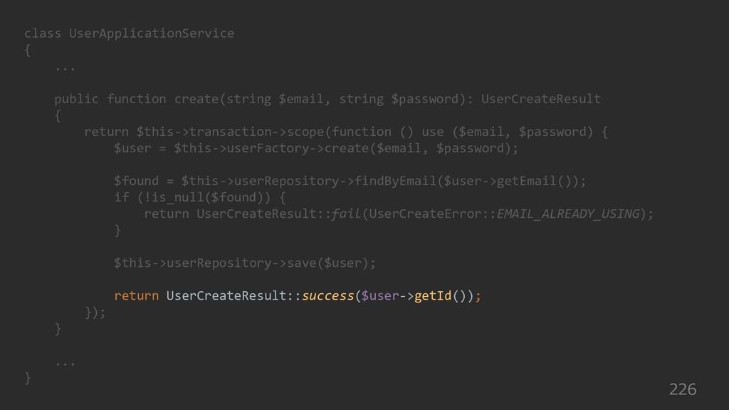 226 class UserApplicationService { ... public f...