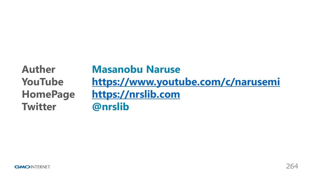 264 Auther Masanobu Naruse YouTube https://www....