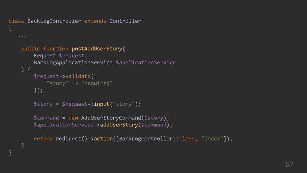 67 class BackLogController extends Controller {...