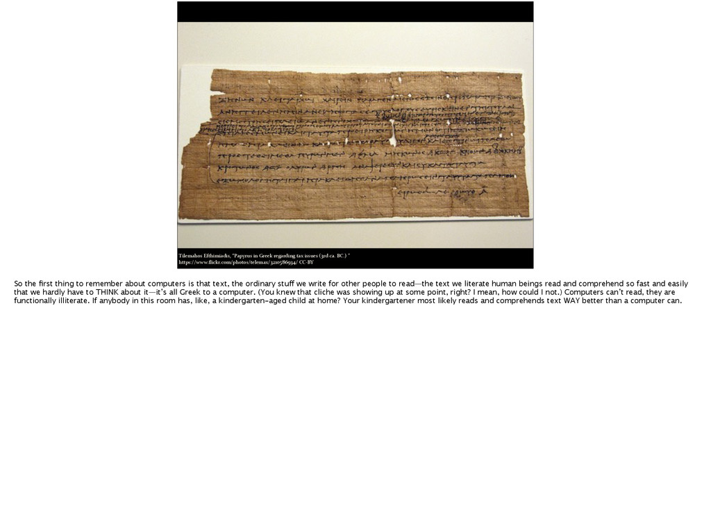 "Tilemahos Efthimiadis, ""Papyrus in ..."