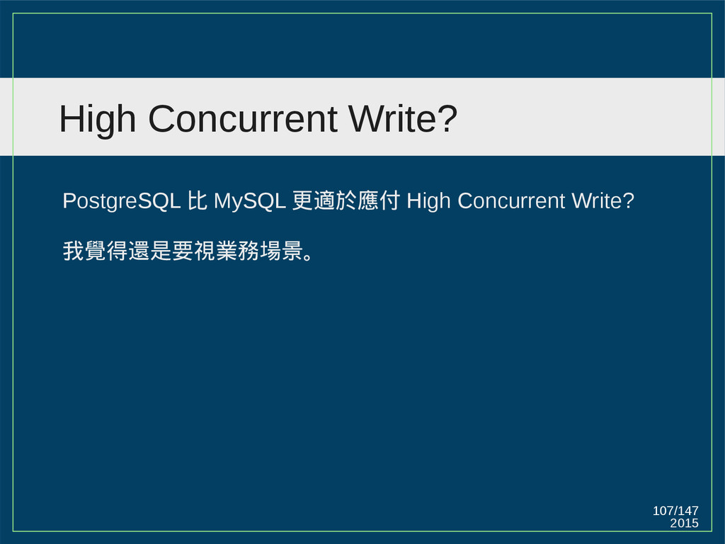2015 107/147 High Concurrent Write? PostgreSQL ...