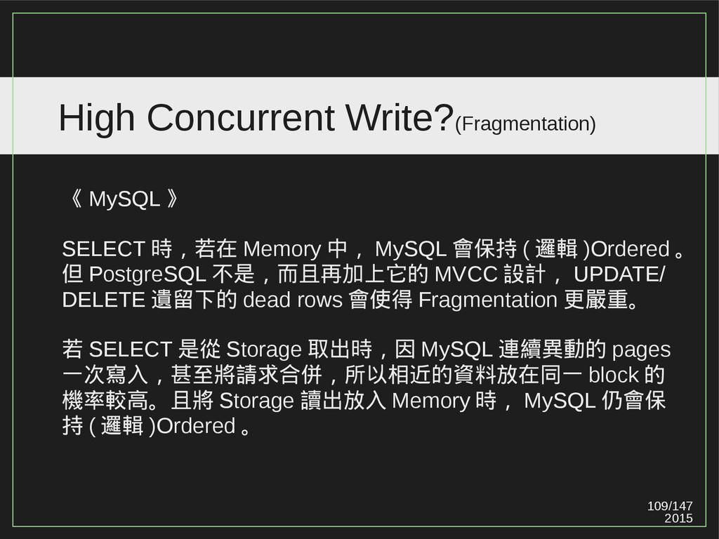 109/147 2015 High Concurrent Write?(Fragmentati...