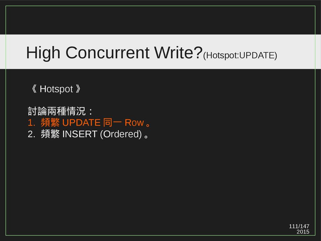 111/147 2015 High Concurrent Write?(Hotspot:UPD...