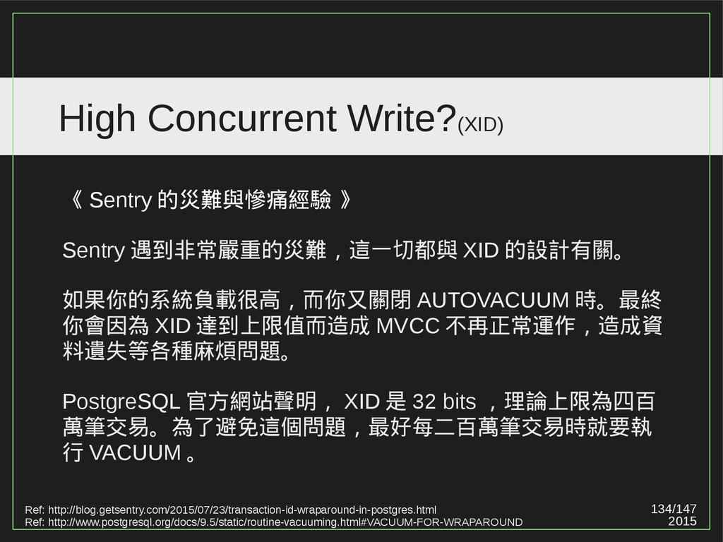 134/147 2015 High Concurrent Write?(XID) 《 Sent...