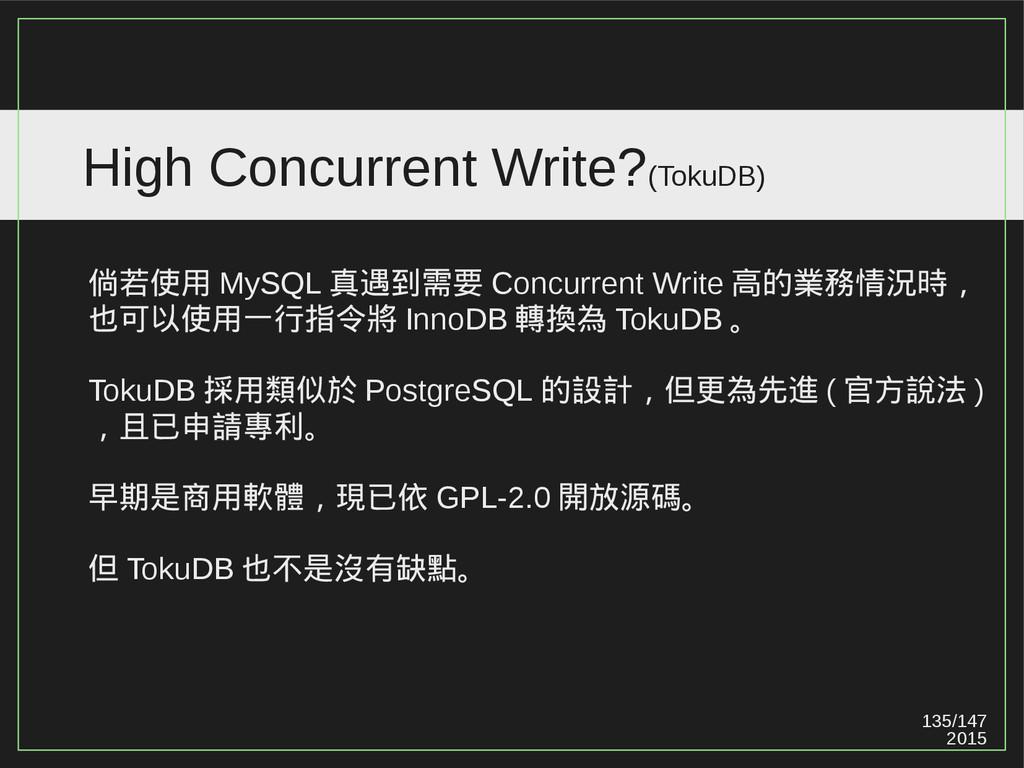 135/147 2015 High Concurrent Write?(TokuDB) 倘若使...