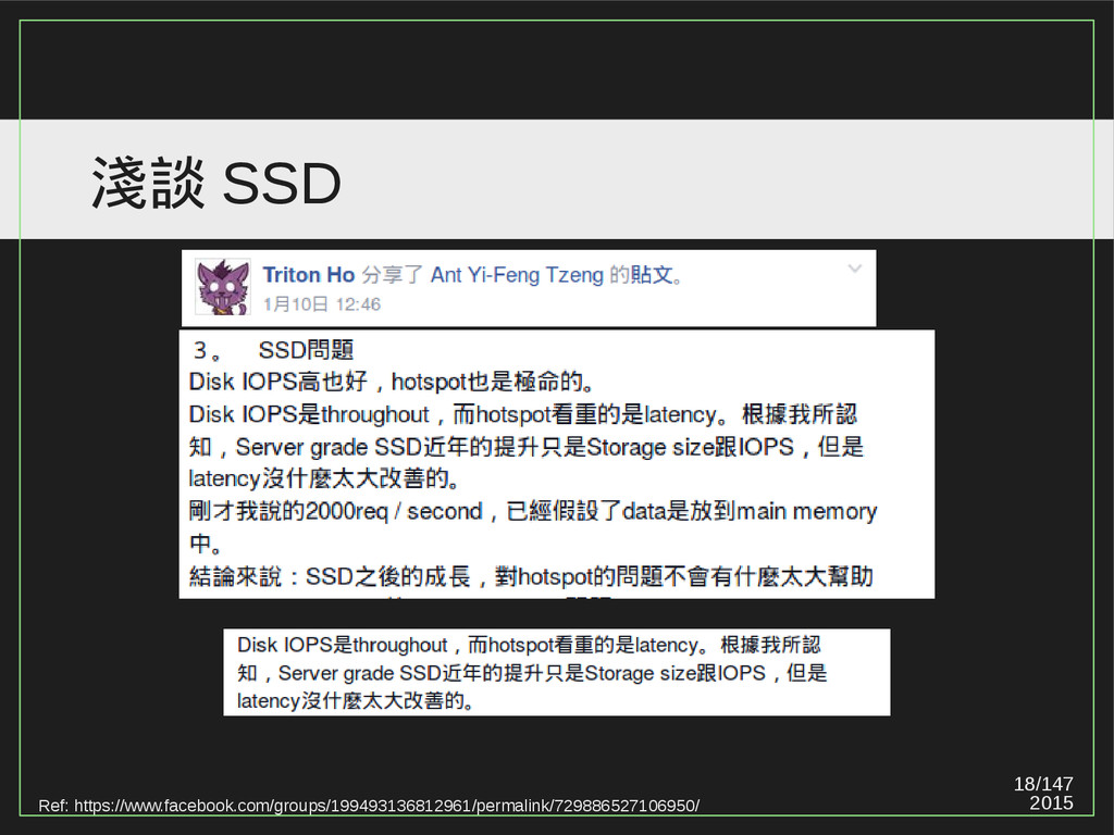 18/147 2015 淺談 SSD Ref: https://www.facebook.co...