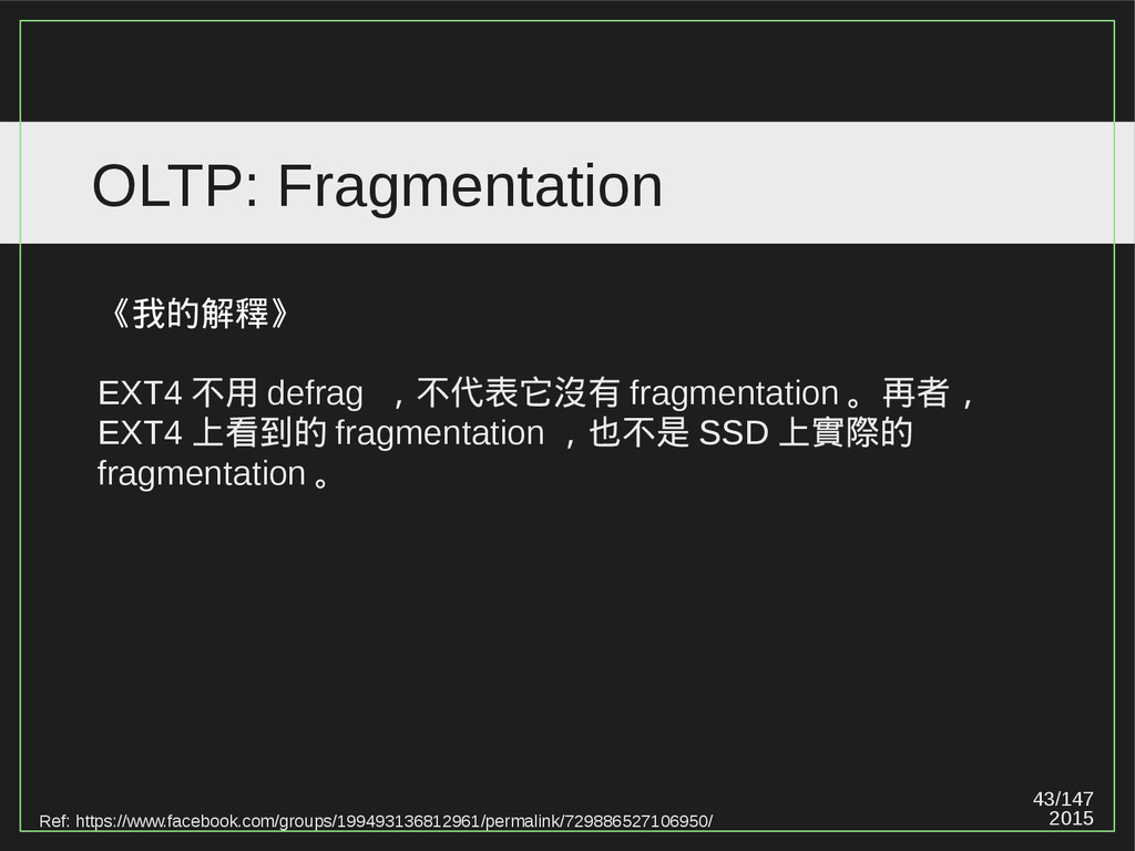 43/147 2015 OLTP: Fragmentation 《我的解釋》 EXT4 不用 ...