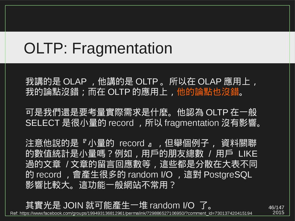 46/147 2015 OLTP: Fragmentation Ref: https://ww...