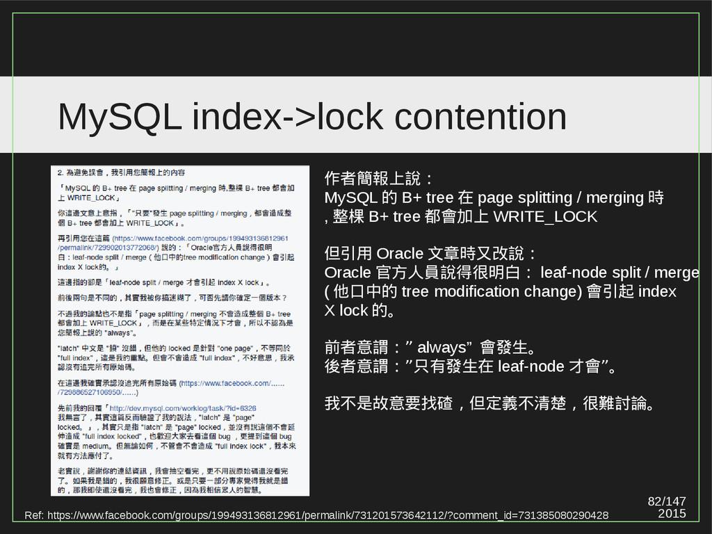 82/147 2015 MySQL index->lock contention Ref: h...