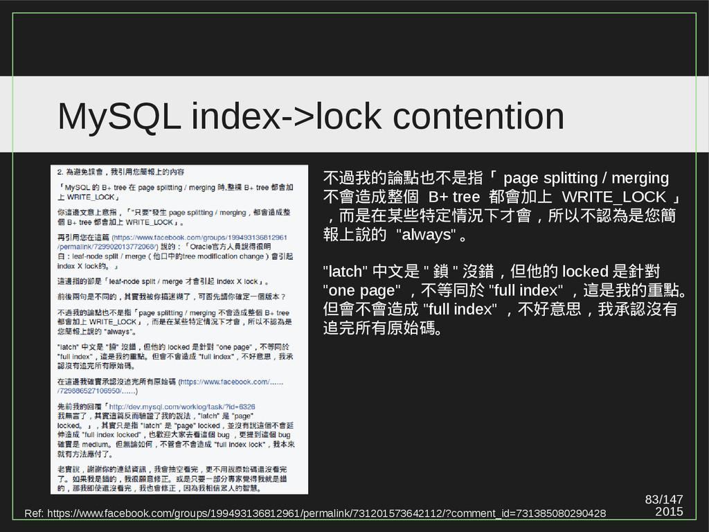 83/147 2015 MySQL index->lock contention Ref: h...