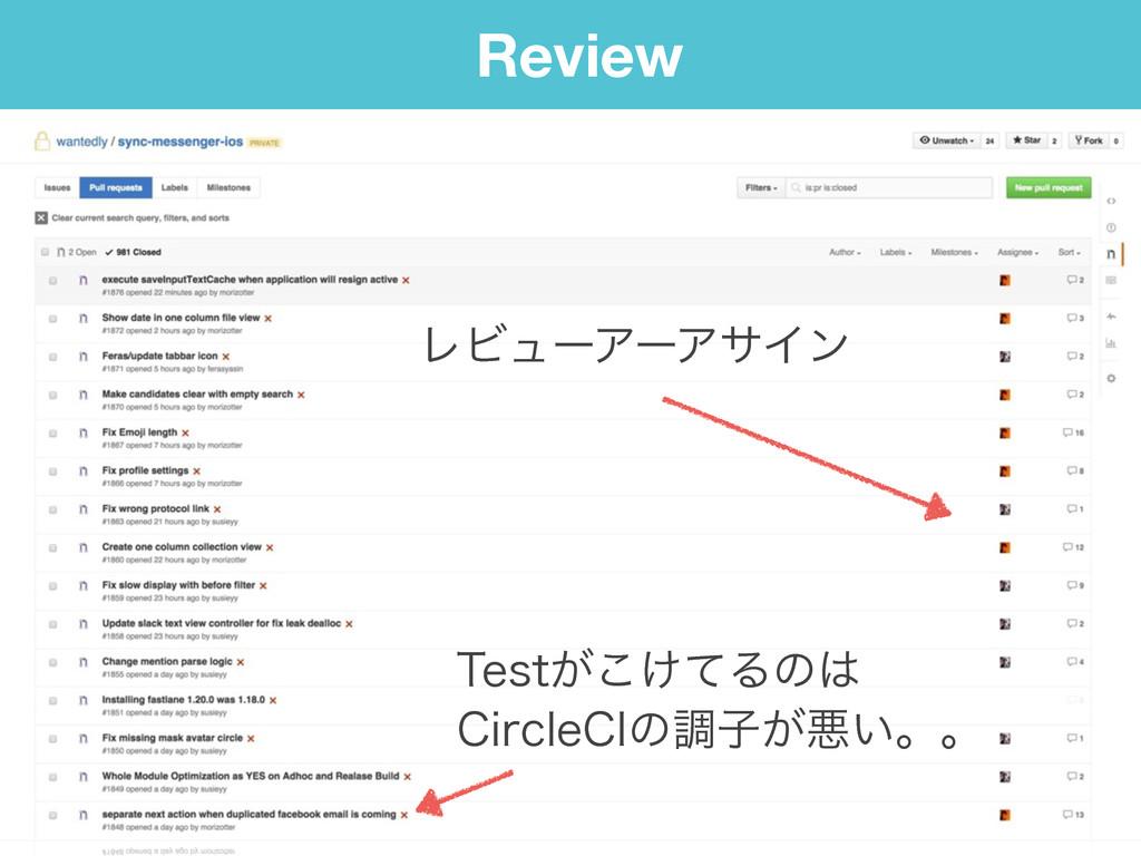 Review ϨϏϡʔΞʔΞαΠϯ 5FTU͕͚ͯ͜Δͷ $JSDMF$*ͷௐࢠ͕ѱ͍ɻɻ