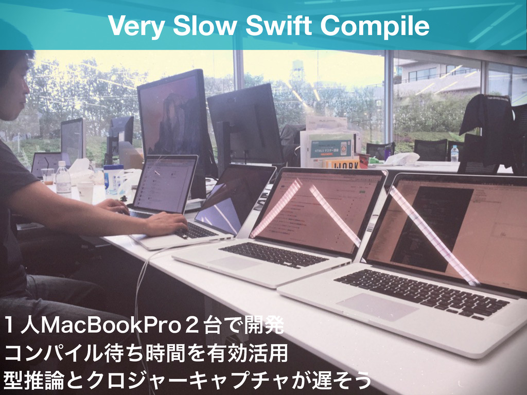 Very Slow Swift Compile ̍ਓ.BD#PPL1SP̎Ͱ։ൃ ίϯύΠϧ...