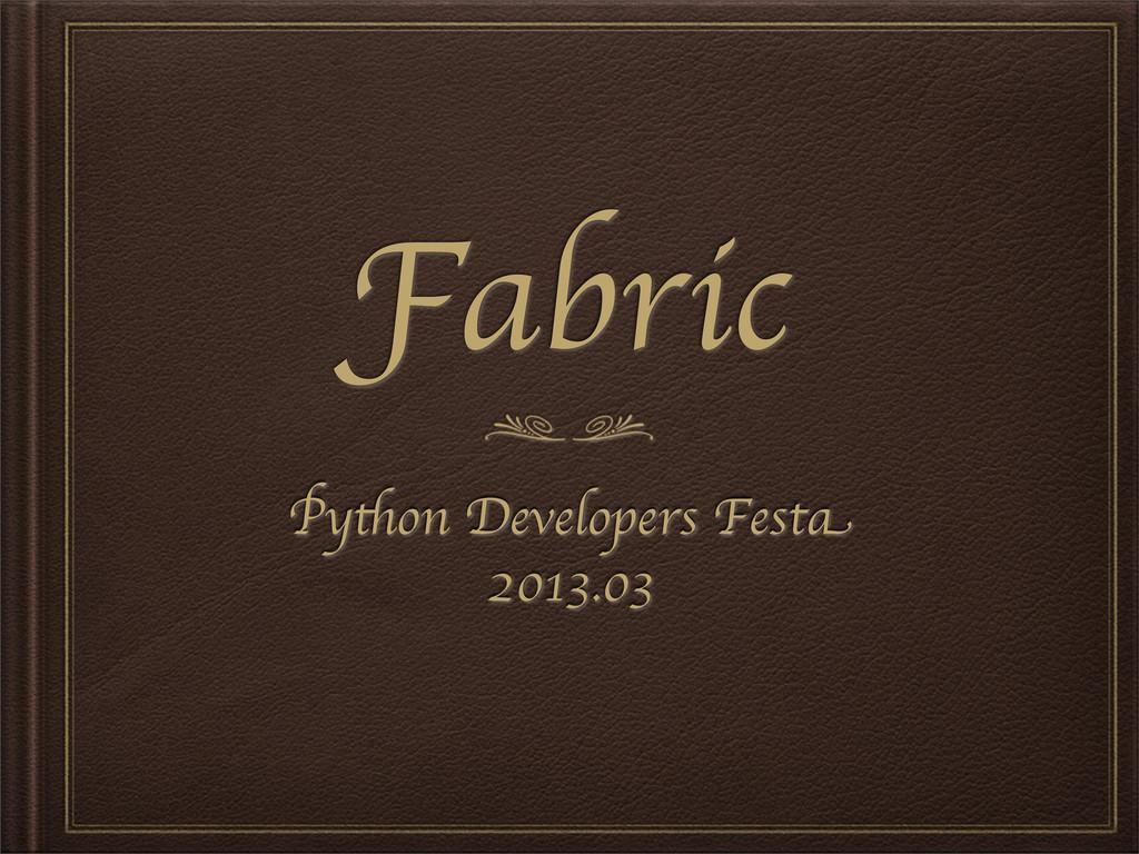 Fabric Python Developers Festa 2013.03