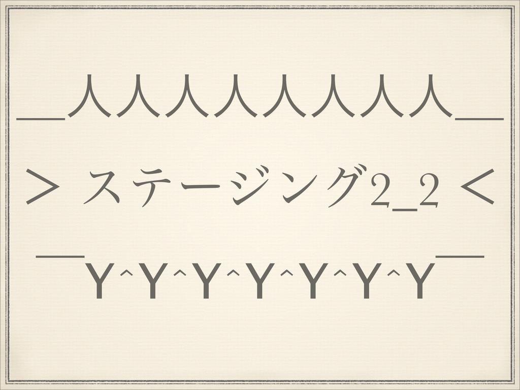 ʊਓਓਓਓਓਓਓਓʊ ' εςʔδϯά2_2 ʻ ʉY^Y^Y^Y^Y^Y^Yʉ