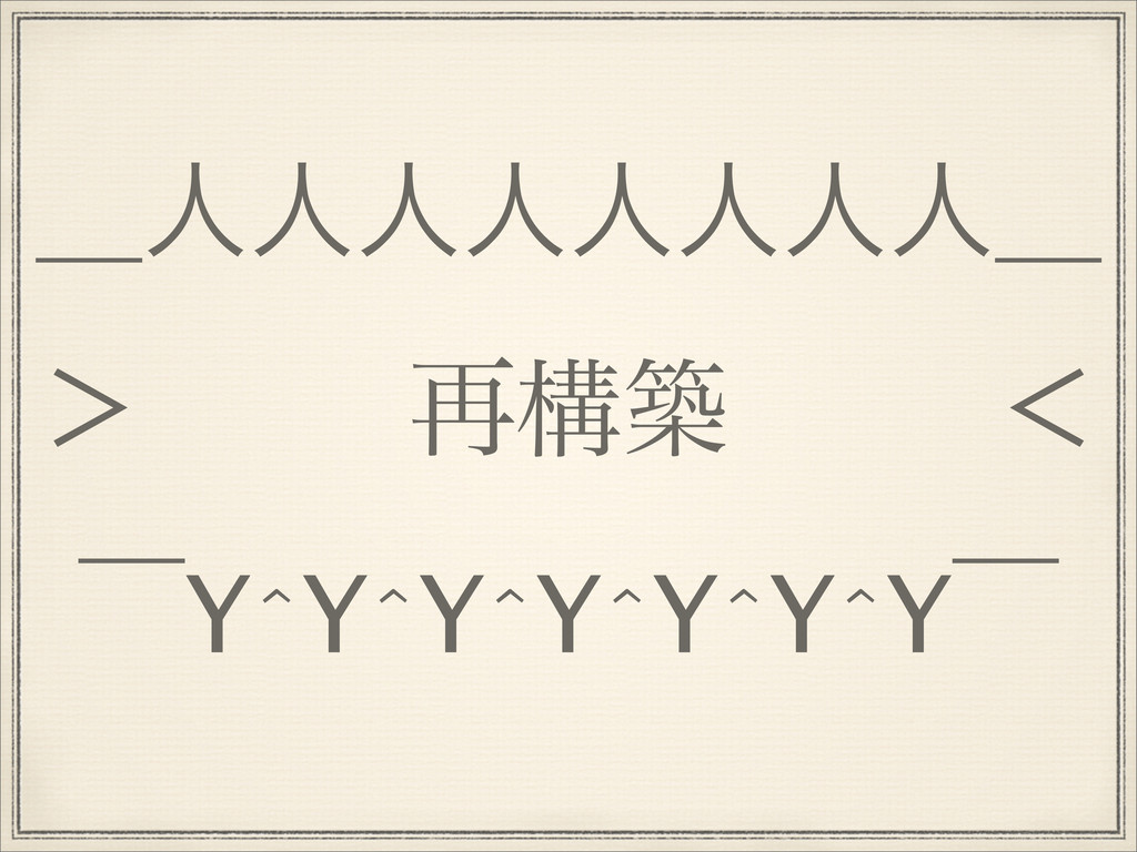 ʊਓਓਓਓਓਓਓਓʊ ' ɹ ɹ࠶ߏஙɹ ɹ ʻ ʉY^Y^Y^Y^Y^Y^Yʉ
