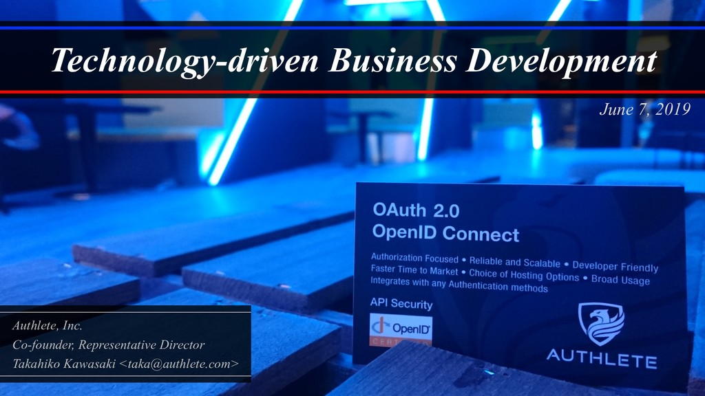 Technology-driven Business Development Authlete...