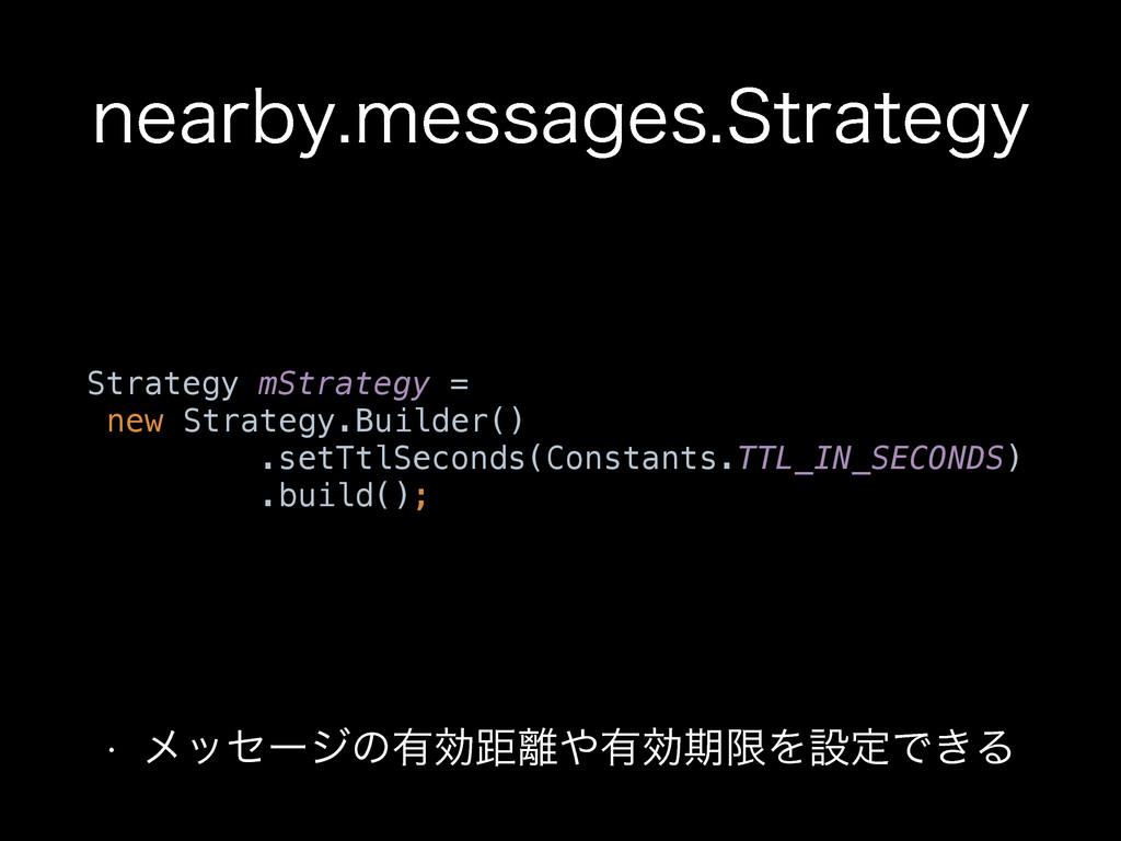 OFBSCZNFTTBHFT4USBUFHZ Strategy mStrategy = n...