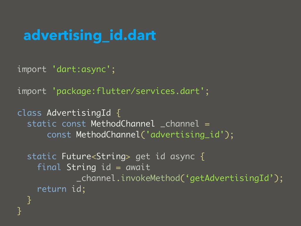 advertising_id.dart import 'dart:async'; import...