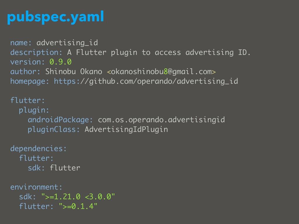pubspec.yaml name: advertising_id description: ...
