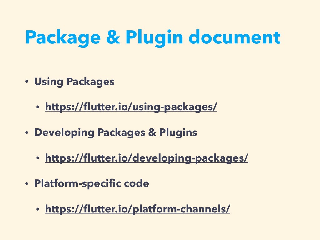 Package & Plugin document • Using Packages • ht...