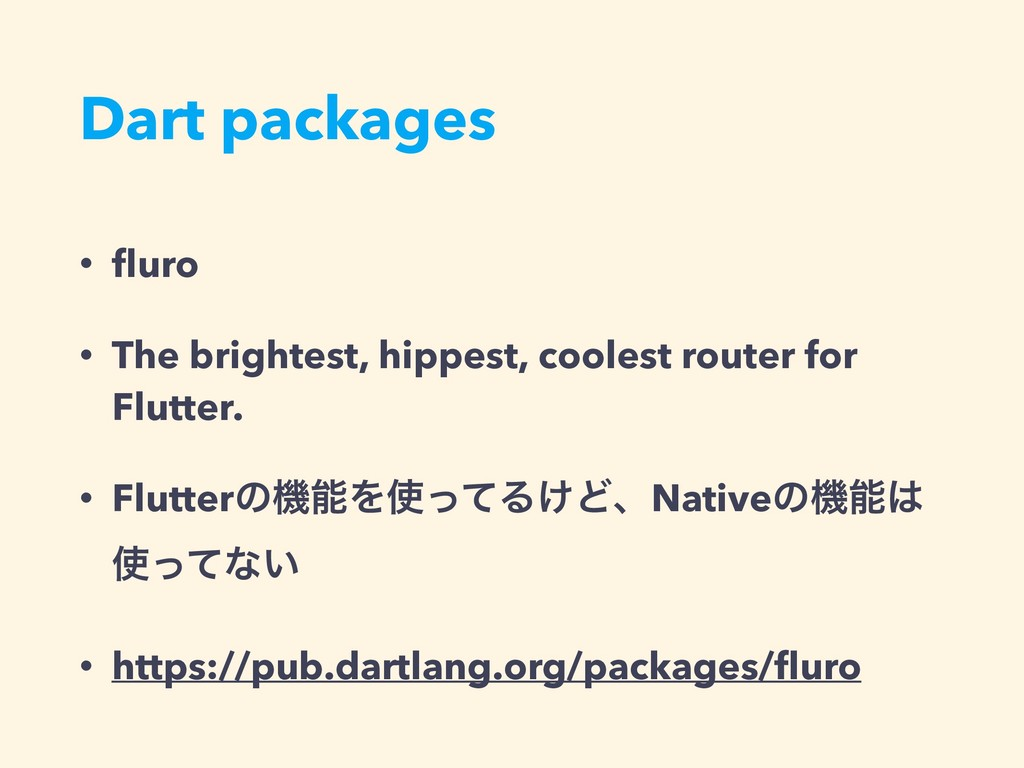 Dart packages • fluro • The brightest, hippest, ...