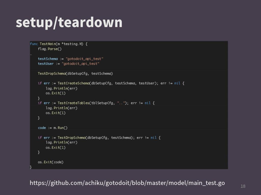 TFUVQUFBSEPXO  func TestMain(m *testing.M)...