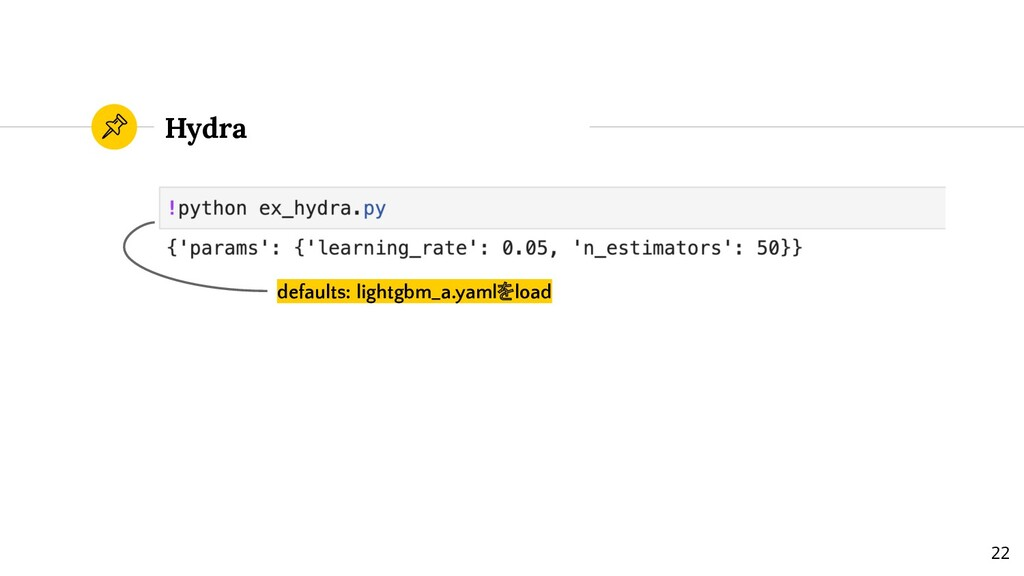 Hydra defaults: lightgbm_a.yamlをload 22