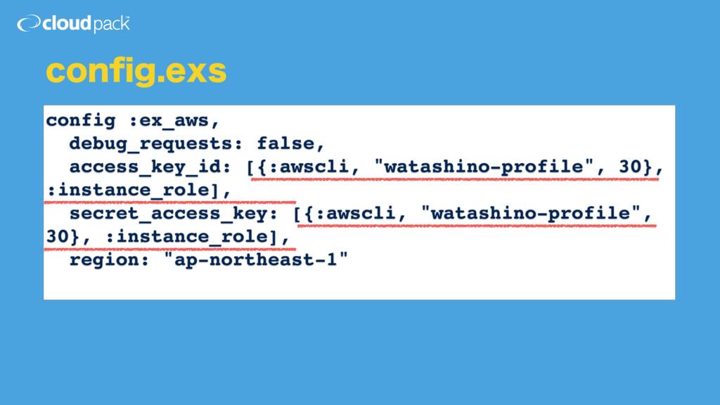DPOpHFYT config :ex_aws, debug_requests: false...