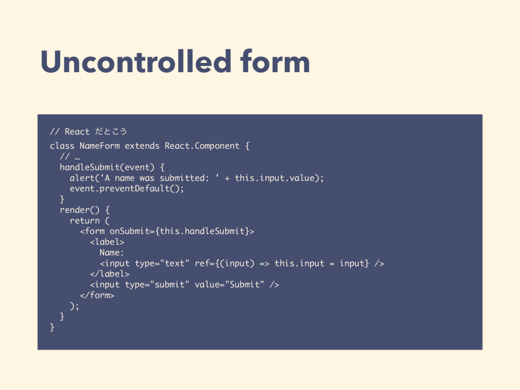 Uncontrolled form // React ͩͱ͜͏ class NameForm ...