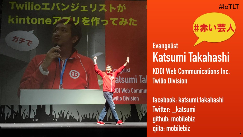 Copyright (C) KDDI Web Communications Inc. All ...